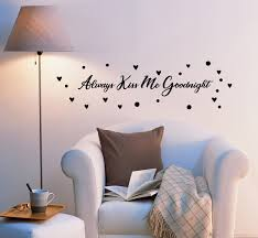 Vinyl Wall Decal Always Kiss Me Goodnight Bedroom Love Romantic Quote Wallstickers4you