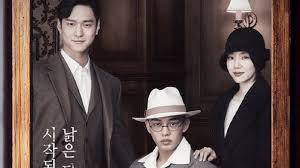 Chicago Typewriter - Korean Drama