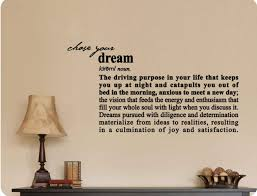 Amazon Com 42 X24 Chase Your Dream Definition Wall Decal Sticker Art Home Dzcor Home Kitchen