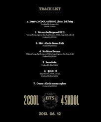 bts cool skool lyrics and tracklist genius