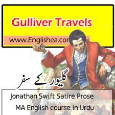 gulliver travel summary satire in urdu