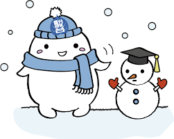 冬期個別講習 2019年~2020年 | 駿台小中学部 札幌の個別指導塾