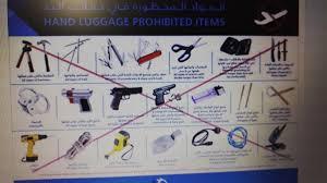 dubai airport list of items prohibited