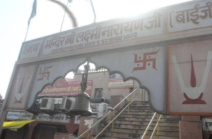 """Image result for laxminarayan temple bdi chopad"""""""