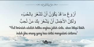 kata kata mutiara islam tentang cinta bahasa arab kata kata