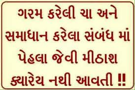 gujarati quotes gujarati quotes reality quotes friendship quotes