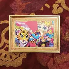 Tiger King Lisa Frank Style Christmas Ornament Magnet Dhm Wall Art Tabletop Ebay