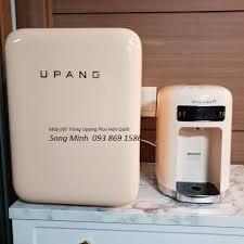 Máy tiệt trùng bình sữa khử trùng đa năng Upang Plus 2018 Hàn Quốc