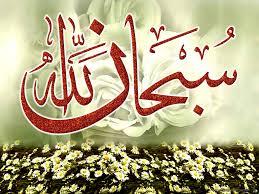 اجمل صور اسلاميه خلفيات دينية اسلامية روعة كلام نسوان