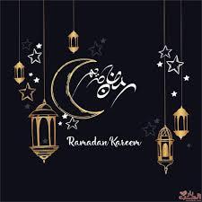خلفيات رمضان 2020 صور جميله معبرة عن رمضان 2020