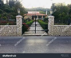 Metal Ornamental Door Thick Stone Wall Stock Photo Edit Now 1043466697