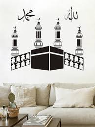 Buy Muslim Building Wall Sticker Modern Style Home Living Room Bedroom Wall Decal Wall Stickers At Jolly Chic