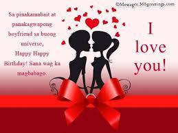 r tic birthday wishes for boyfriend nice wishes