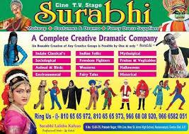 kathakali makeup costumes amaravathi