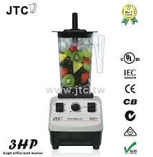 100% Original JTC Omniblend V TM 767A 3HP 1.5L thương mại bar máy xay sinh  tố mixer máy ép trái cây xử lý trái cây băng màu xanh lá cây smothies heavy