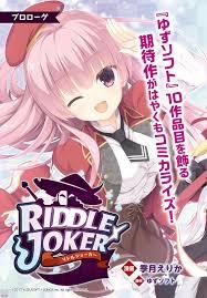 RIDDLE JOKER | Đọc Truyện Tranh Online | Đọc Truyện tranh RIDDLE JOKER