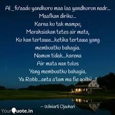 al fu aadu yandhuru maa l quotes writings by winiarti
