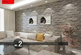 living room wall natural silk