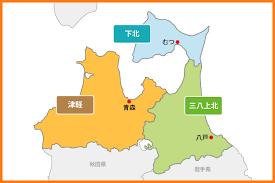 青森ドライブ定番コース!山と海の絶景を巡るおすすめルート | じゃらんレンタカードライブガイド