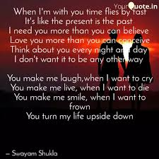 when i m you time fl quotes writings by swayam shukla