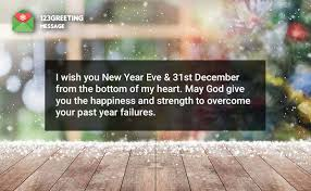 happy new year st wishes messages whatsapp
