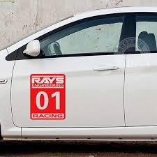 Wholesale Door Decals For Race Cars Buy Cheap In Bulk From China Suppliers With Coupon Dhgate Com