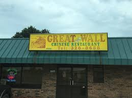 great wall chinese restaurant picture