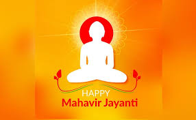 mahavir jayanti life lessons quotes twitter reactions on birth