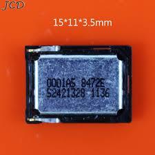 JCD For Philips W8510 W8555 W737 W832 ...