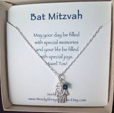 gifts for a bat mitzvah