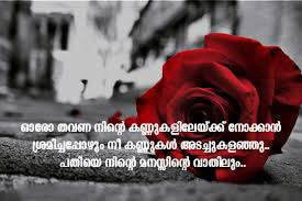 sad quotes malayalam ×
