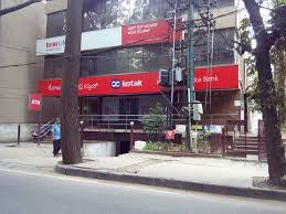 List of Kotak Mahindra Bank Branches in Bangalore - Kotak Mahindra Bank branch near me - Justdial