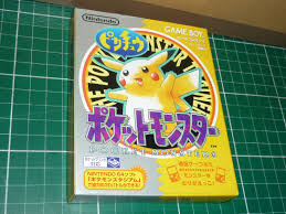 POKEMON YELLOW Gameboy GB Nintendo Game japan game boy gbc gba ...