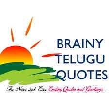 brainyteluguquotes on best telugu friendship quotes