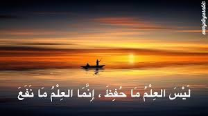kata mutiara bahasa arab tentang ilmu dan artinya gambar