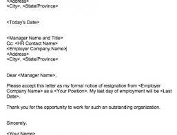 a short resignation letter exle that