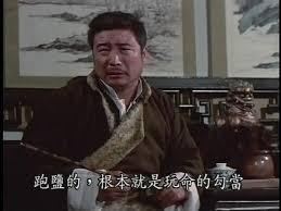 """「狼牙口郎雄」的圖片搜尋結果"""""""