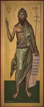 Juan Bautista | Juan el bautista, San juan bautista, Arte bizantino