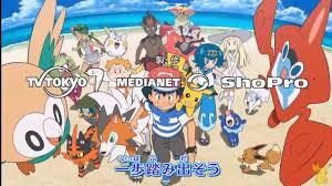 Pokémon Sun & Moon Opening 4