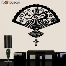 Japanese Hand Fan Asian Oriental Style Wall Stickers Vinyl Interior Art Home Decor Living Room Decals Japan Culture Mural 3479 Wall Stickers Aliexpress