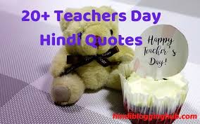 teacher day hindi quotes happy teacher day in hindi