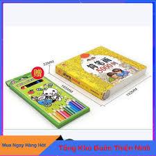 Sách tập tô màu theo hình vẽ tặng kèm 12 bút chì màu cho bé 1 - 3 tuổi  (5000 hình vẽ) chỉ 42.000₫
