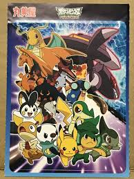 Charizard Doradonite Genesect Pikachu Pokemon seal sticker very ...