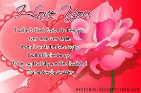 love messages for husband greetings com