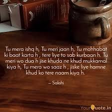 sakshi kumari sakshi quotes yourquote