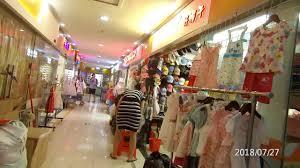 guangzhou children s clothing whole
