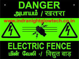 Indra Electrical Fence Signage Thickness 3 Mm Unpowered Rs 3 5 Square Inch Id 8907861088