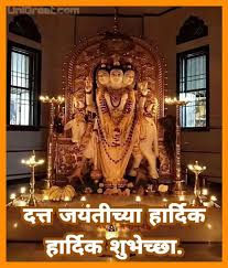 best datta jayanti images wishes quotes whatsapp status in