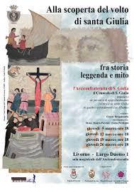 Un seminario su Santa Giulia – ilCamminare