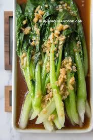 Yu Choy Stir Fry   China Sichuan Food